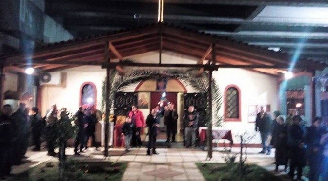 Ιερα Λιτανεία Αγίου Πολυκάρπου