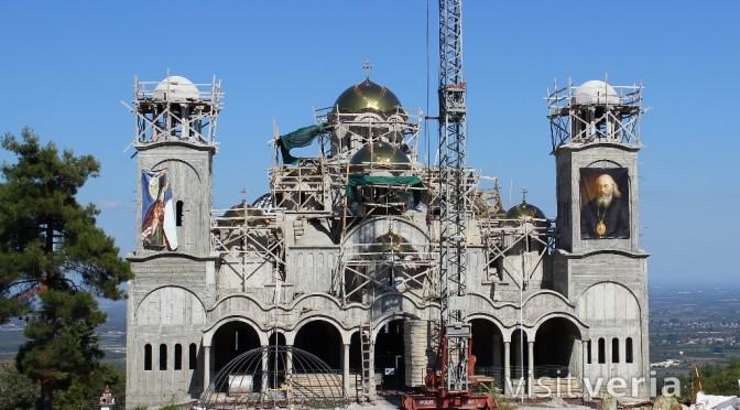 Προσκυνηματική εκδρομή στα Μοναστήρια της Βέροιας