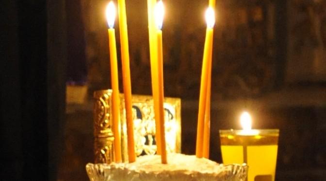 Αρχιερατικο Ευχέλαιο στον Ιερο ναο του Αγιου Πολυκαρπου Μενεμένης