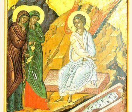 Κυριακή Των Αγίων Μυροφόρων γυναικών, έτι δε Ιωσήφ του εξ Αριμαθαίας και του νυκτερινού μαθητού Νικοδήμου