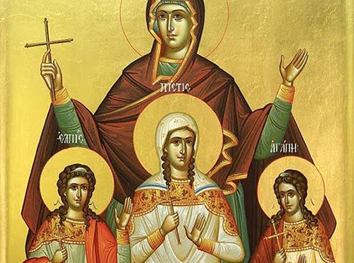 Ιερά Αγρυπνία 16-09-2016 για την Μνήμη Της Αγίας Σοφίας μετά των Τριών Θυγατέρων Αυτής Πίστεως Ελπίδος Και Αγάπης ,