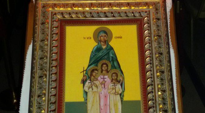 Ομιλία Π. Στυλιανού Χαρπαντίδη Ιερά Αγρυπνία Αγίας Σοφίας και τριών Θυγατέρων Ελπίς, Πίστεως & Αγάπης16-09-16