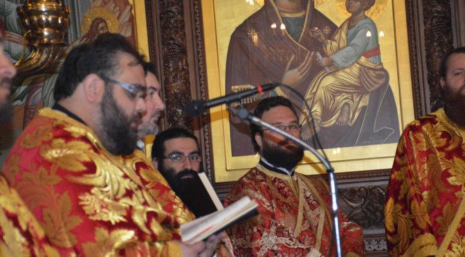 O Εσπερινός της Αγάπης στην Ιερά Μητρόπολη Νεαπόλεως & Σταυρουπόλεως