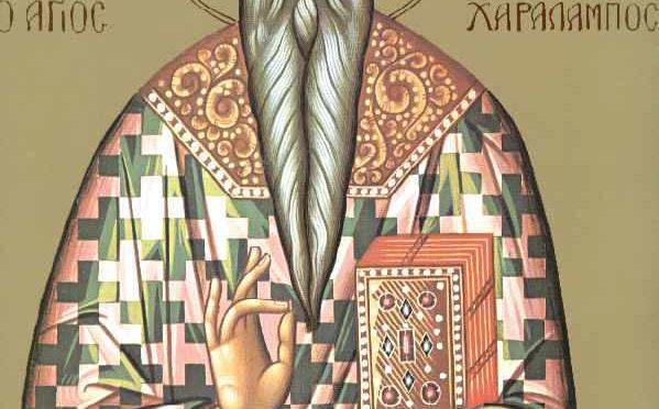 Βίος Αγίου Ιερομάρτυρος  Χαραλάμπους