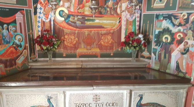 βίος του Αγίου Σάββα του Ηγιασμένου