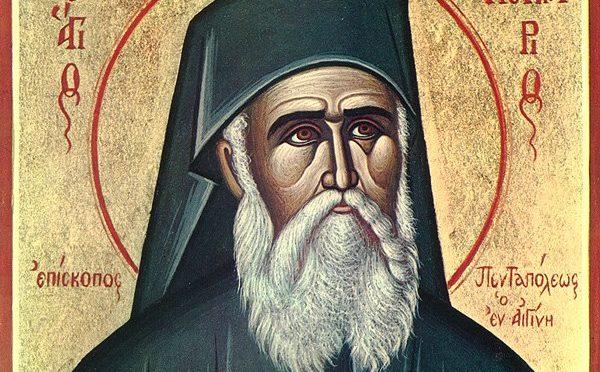 Βίος Αγίου Νεκταρίου επισκόπου Πενταπόλεως