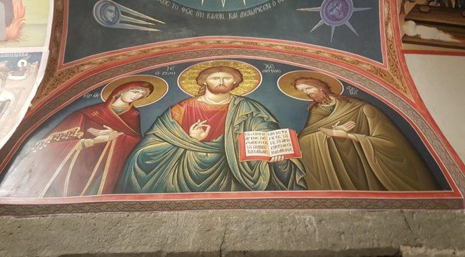 Ευλογημένο Προσκύνημα της ενορίας μας του Αγίου Πολυκάρπου Μενεμένης 14-12-19