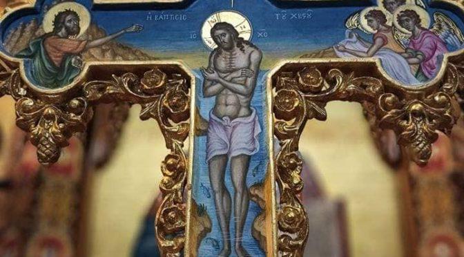 Αγία Θεοφάνεια 06-01-2020