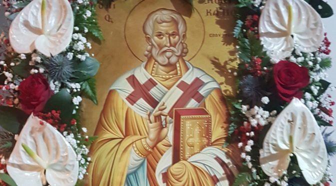 Πανηγυρική Αρχιερατική Θεία Λειτουργία Αγίου Πολυκάρπου [Κυριακή της Απόκρεω] 23-02-2020