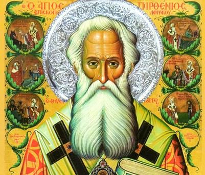 Ο βίος του Οσίου Παρθενίου Επισκόπου Λαμψάκου