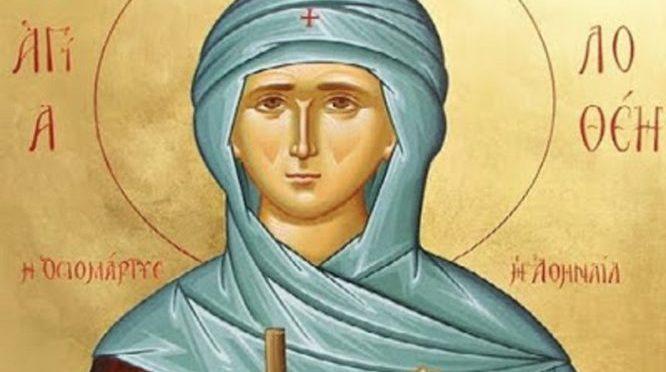 Αγία Φιλοθέη: Σήμερα τιμάται η Κυρά των Αθηνών