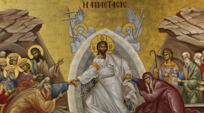 ΓΙΟΡΤΗ ΑΓΙΟΥ ΙΩΑΝΝΟΥ ΤΟΥ ΘΕΟΛΟΓΟΥ