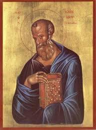 Βίος Αγίου Ιωάννη του Θεολόγου