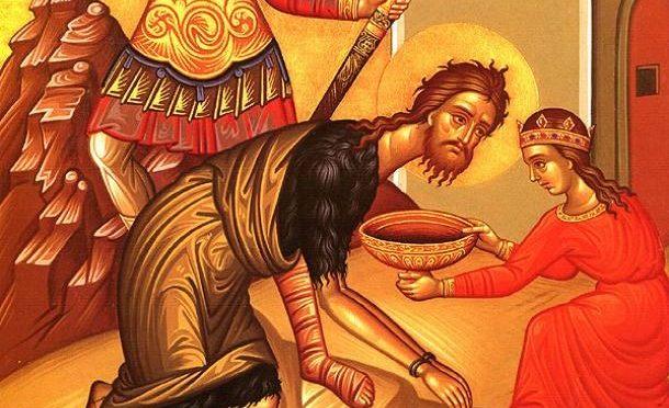 Η Μνήμη της Αποτομής της Τιμίας κεφαλής» του Ιωάννη Προδρόμου