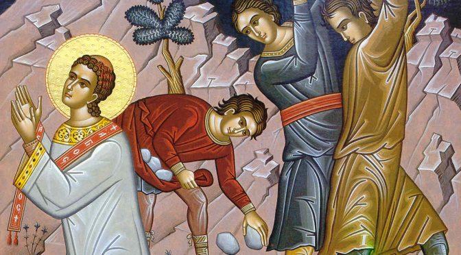 Aνακομιδή του ιερού λειψάνου του Αγίου Πρωτομάρτυρος και Αρχιδιακόνου Στεφάνου