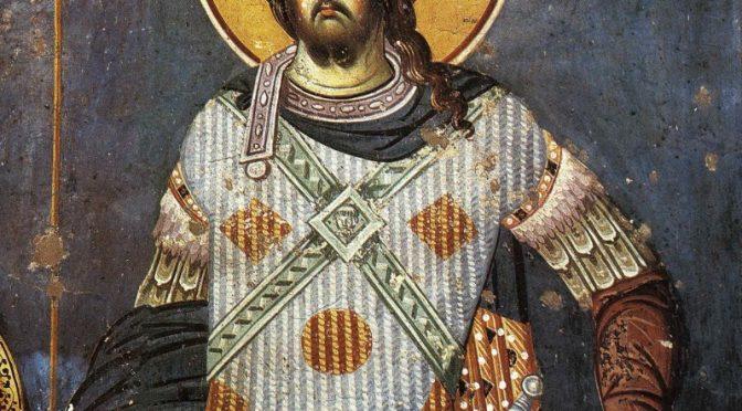 Ο Βίος του Αγίου Μεγαλομάρτυρος Αρτεμίου