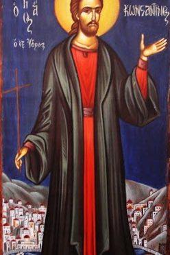Βίος του Αγίου Αποστόλου Φιλίππου & Αγίου Κωνσταντίνου του Υδραίου