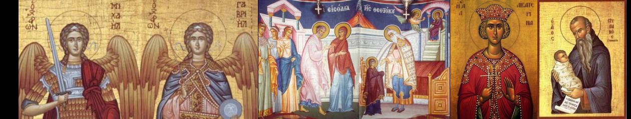Ιερός Ναός Αγίου Πολυκάρπου