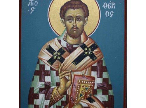 Παράκληση στον Άγιο Ελευθέριο