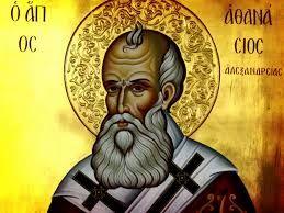 Βίος του Αγίου Αθανασίου