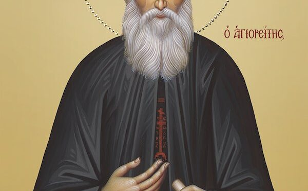 Ομιλία με θέμα : Οι απόψεις του Αγίου Παϊσίου του Αγιορείτου για το Θεσμό της Οικογένειας