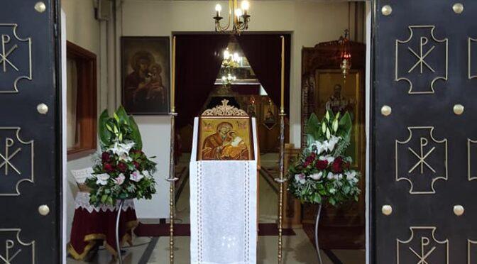 A Χαιρετισμοί της Θεοτόκου 2021 & κύρηγμα π.Στυλιανού Χαρπαντίδη