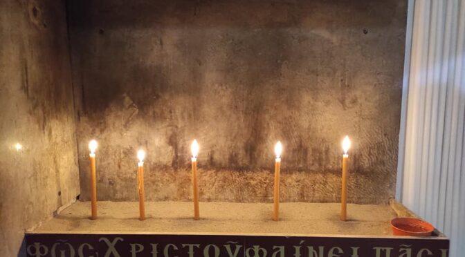 Θ.Λειτουργία ( Β ) Κυριακή Νηστειών & Κύρηγμα π.Στυλιανού Χαρπαντίδη