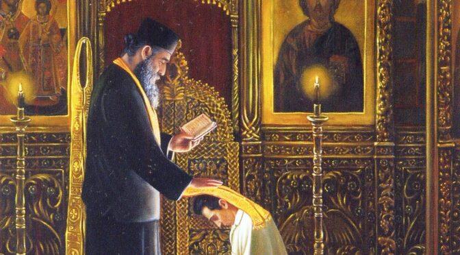 Ιερά εξομολόγηση – Ιερές Παρακλήσεις