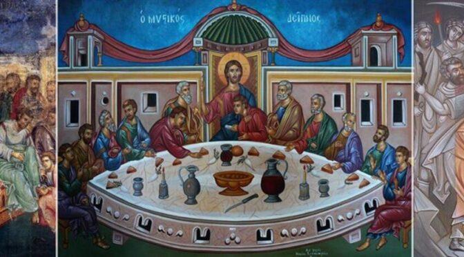 Ανακοίνωση  για την Σταύρωση – φρικτά Πάθη π.Στυλιανού Χαρπαντίδη