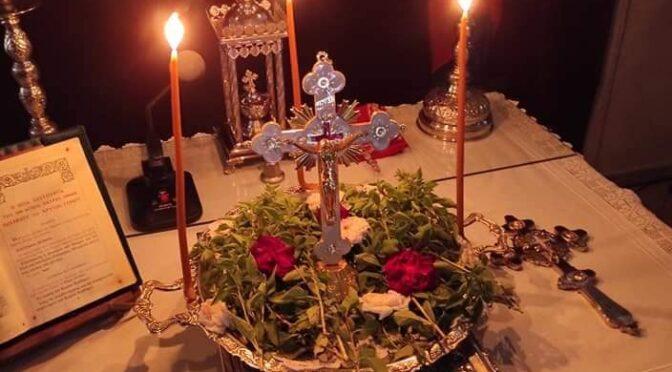 Αγρυπνία για την εορτή του Σταυρού